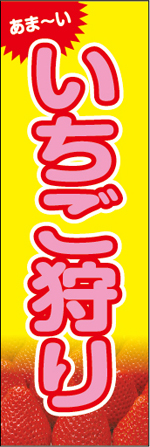 いちご12.jpg