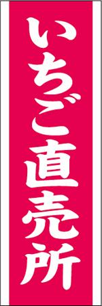 いちご13.jpg