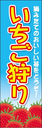 いちご2-1.jpg