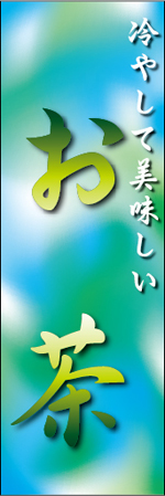 お茶7.jpg