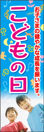 こどもの日12.jpg