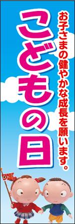 こどもの日4.jpg
