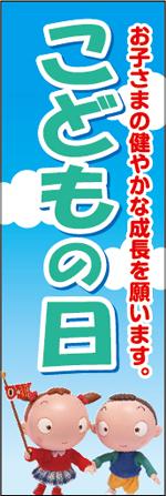 こどもの日5.jpg