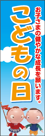 こどもの日6.jpg