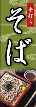 そば4-1.jpg