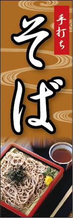 そば4-2.jpg