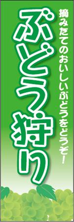 ぶどう4-1.jpg