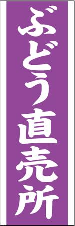 ぶどう7.jpg