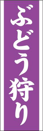 ぶどう8.jpg