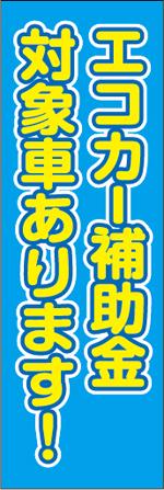 エコカー1.jpg