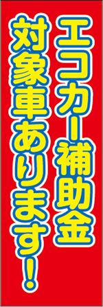 エコカー3.jpg