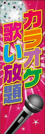 カラオケ13.jpg