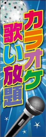 カラオケ14.jpg