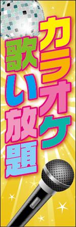 カラオケ15.jpg