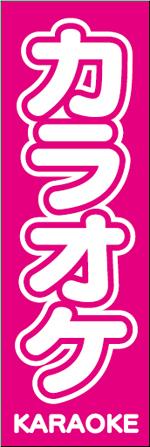 カラオケ16.jpg
