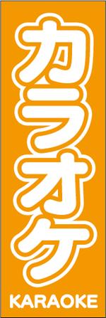 カラオケ17.jpg