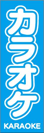 カラオケ18.jpg