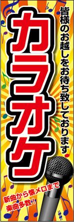 カラオケ2.jpg
