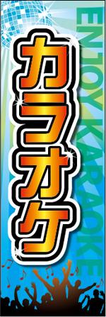 カラオケ3.jpg
