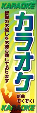 カラオケ5.jpg