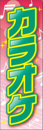 カラオケ8.jpg