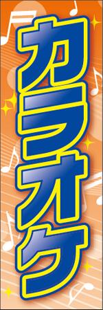 カラオケ9.jpg
