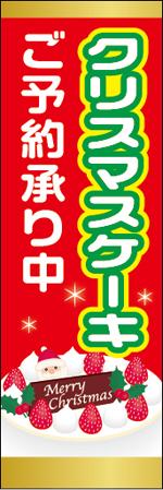 クリスマス10-A.jpg