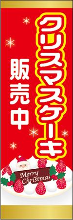 クリスマス12-A.jpg