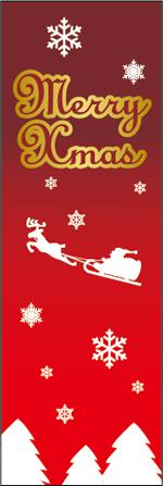 クリスマス4-1.jpg