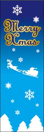 クリスマス4-2.jpg