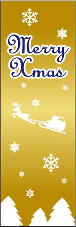 クリスマス4-3.jpg
