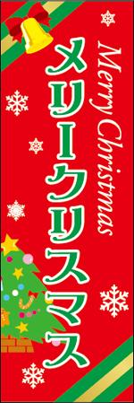 クリスマス5-1.jpg