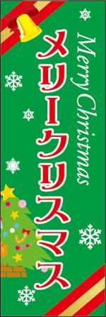 クリスマス5-2.jpg