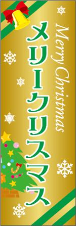 クリスマス5-3.jpg