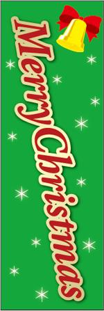 クリスマス7-2.jpg