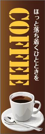 コーヒー16.jpg