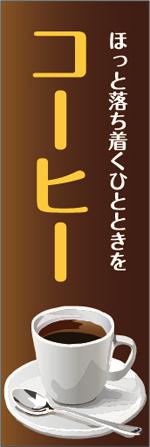 コーヒー18.jpg