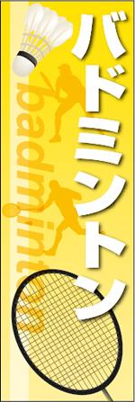 スポーツ11.jpg