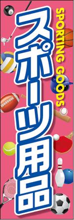 スポーツ13.jpg