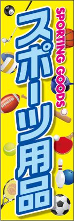スポーツ14.jpg