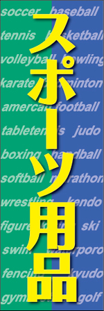 スポーツ3.jpg