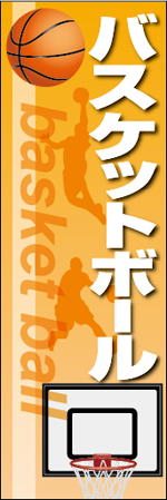 スポーツ9.jpg