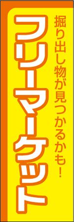 フリマ2.jpg