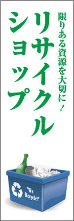 リサイクルショップ11.jpg