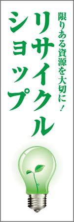 リサイクルショップ12.jpg