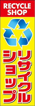 リサイクルショップ9.jpg