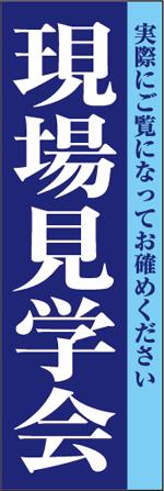 不動産10.jpg