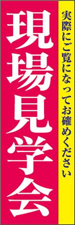不動産11.jpg