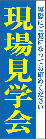 不動産12.jpg