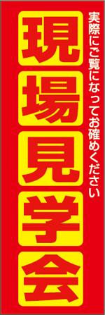 不動産13.jpg